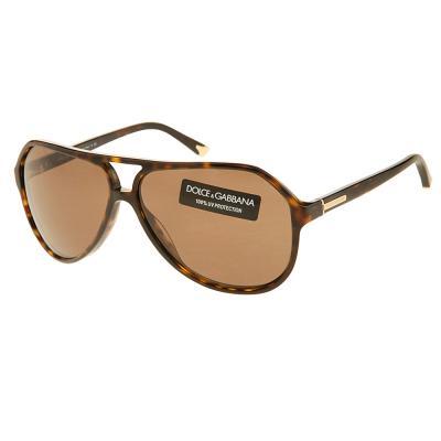dolce gabbana herren sonnenbrille dg4102 502 73 62 sobri designer brille ebay. Black Bedroom Furniture Sets. Home Design Ideas